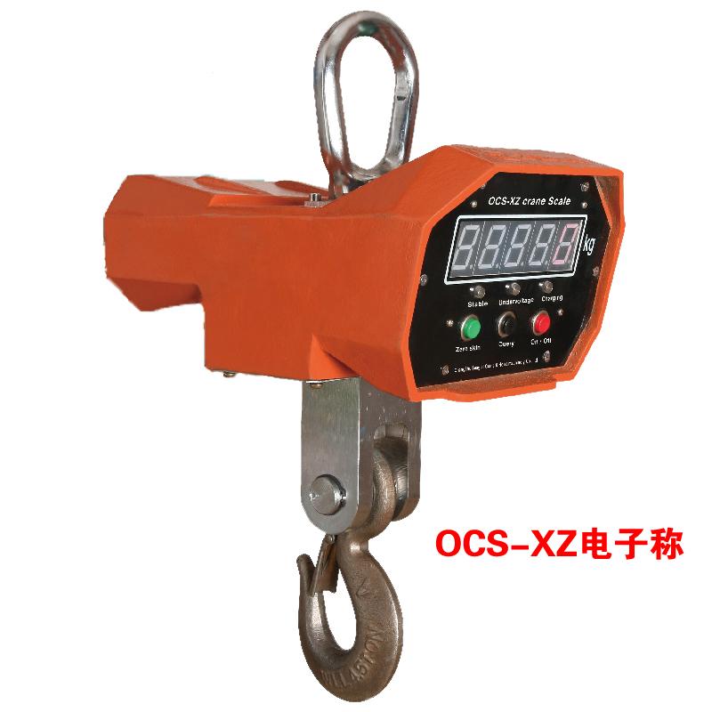 OCS型电子秤